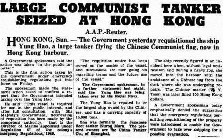 Yung Hao seized in HK The Mercury Hobart Tas 9th April 1951 snipped